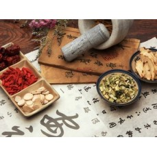 €29 Chinese Nutritional Therapy Diploma Course
