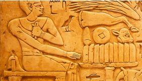 €29 Egyptology Diploma Course Online